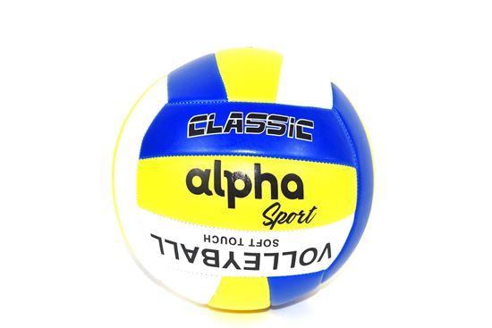Foto de Balon #5 volleyball  Alpha Amarilla/Azul acolchada