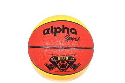 Foto de Balon de basketball #7 KM-2017S5-G08107 Alpha Amarillo/Rojo