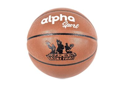 Foto de Balon de basketball #7 Alpha Cafe
