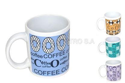 Foto de Jarra porcelana coffee surtida