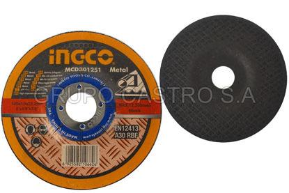 """Foto de Disco metal corte grueso 5""""x1/8""""x7/8"""" ingco MCD301251(125x3.0x22.2mm) 12.200xmin"""