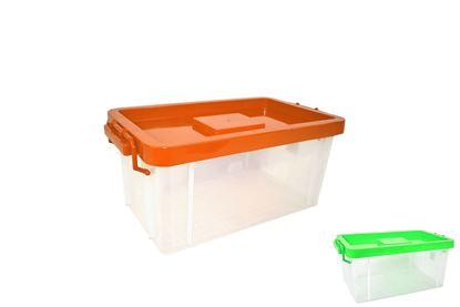 Foto de Caja multiusos #1 pequeña plástico